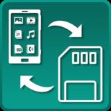 Auto Move To SD Card v1.5.7 Premium [Latest]