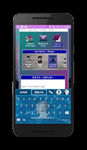 Captura de pantalla del teclado VAPORWAVE Ω