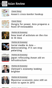 Nikkei Asian Review - Captura de pantalla del lector de la edición impresa semanal