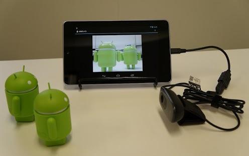 Captura de pantalla estándar de la cámara USB
