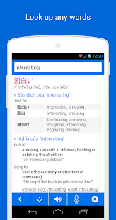 Captura de pantalla de gramática básica del inglés