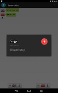 Captura de pantalla de Voice Translator Pro