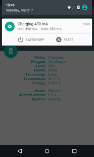 Captura de pantalla de amperios