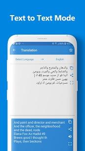 Traductor de cámara - traducir captura de pantalla de fotos e imágenes
