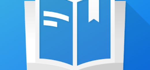 FullReader: lector de todos los formatos de libros electrónicos v4.2.2 Premium [Latest]