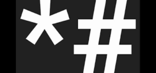 Códigos secretos v3.2.6 Pro [Latest]