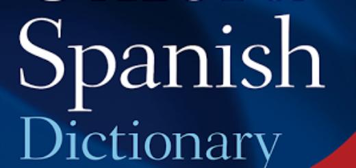 Diccionario de español Oxford v9.1.311 [Premium + Mod] [Latest]