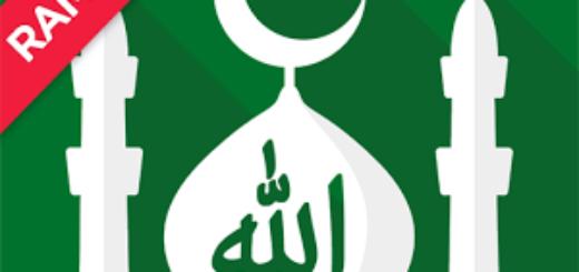Muslim Pro v11.2.3 Premium [Latest]