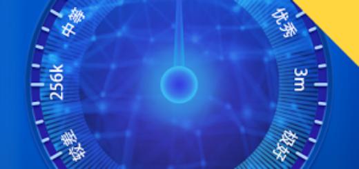 Prueba de velocidad de Internet Pro v1.0.1 [Latest]