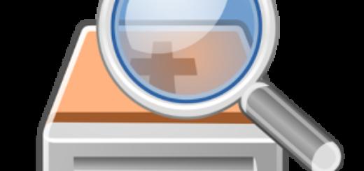 Recuperación de archivos DiskDigger Pro v1.0-pro-2020-10-10 [Paid] [Latest]
