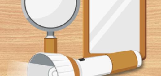 Smart Light Pro v2.4.4 parcheado [Latest]