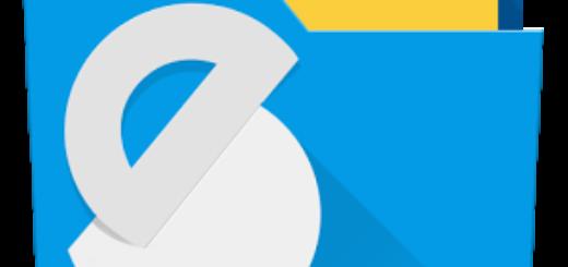 Solid Explorer v2.8.6 [Unlocked] + Complementos [Latest]