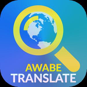 Traducir todos los idiomas