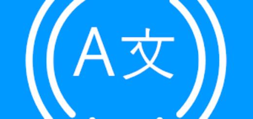 Traductor de cámara: traduce imágenes e imágenes v2.8.4 Pro [Latest]