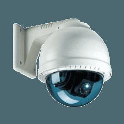 Visor de cámaras IP