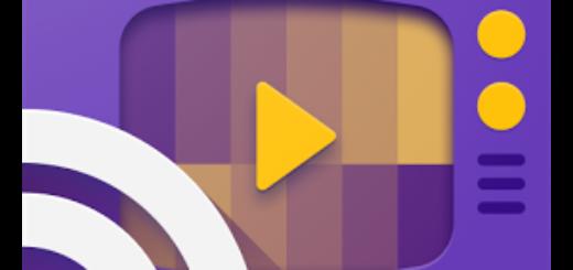Reparto del servidor |  Vídeos a Chromecast / DLNA / Roku / + v0.8.2 build 250 [Premium] [Latest]