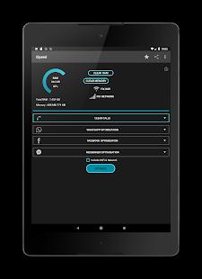 Captura de pantalla de iSpeed - Limpiador y amplificador de memoria del teléfono (Premium)