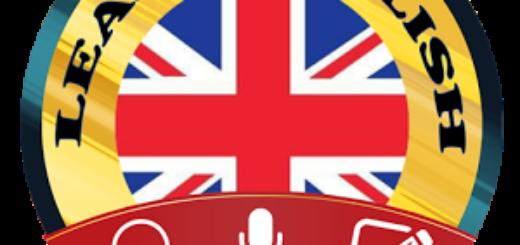 Aprende inglés 9000 palabras v1.5.5 Pro [Latest]