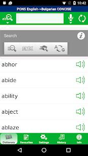 Captura de pantalla de PONS Библиотека Речници