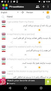 Captura de pantalla de PhraseMates Translator, Language Chat, Phrasebook