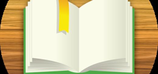 Biblioteca ilimitada de libros gratis v2.0.6 [Unlocked] [Latest]