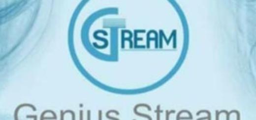 Genius Stream