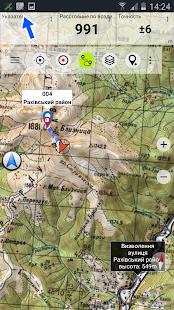 Captura de pantalla de Russian Topo Maps Pro
