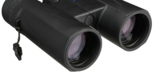 Binoculares PRO PREMIUM SIN ANUNCIOS - HD Max Camera Zoom v1.8 [Latest]