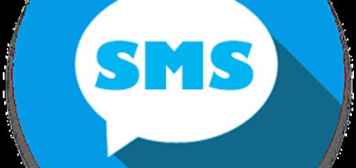 Increíble SMS v1.10 [Pro] [Latest]