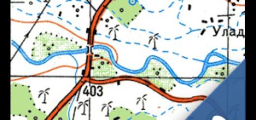 Mapas militares soviéticos Pro v4.5.8 [Patched] [Latest]