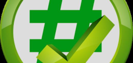 Verificador raíz / SU y Busy Box Pro v2.2 [Paid] [Latest]
