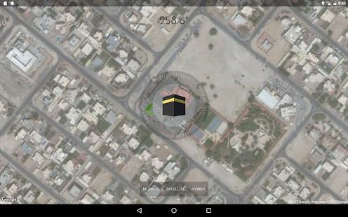 iPray: Tiempos de oración, Azan y Qibla.  Captura de pantalla GRATIS y sin anuncios