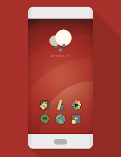 DARKMATTER VINTAGE - ICON PACK Captura de pantalla