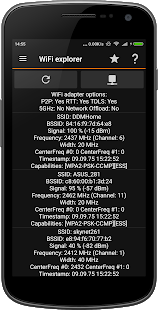 Herramientas IP: captura de pantalla de la clave premium