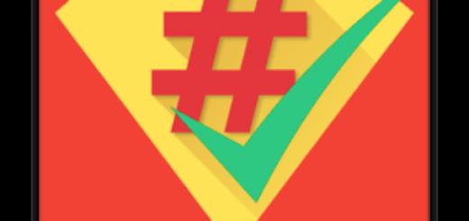 Root Checker Advanced Premium v2.2.7 [Latest]