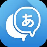 Traducir voz, foto y texto