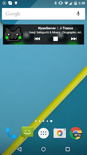 Anime Music Radio - J-pop, J-rock, captura de pantalla de bandas sonoras