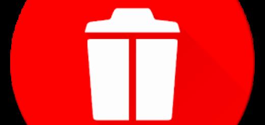 Desinstalador de aplicaciones múltiples v1.5 [Pro] [Latest]